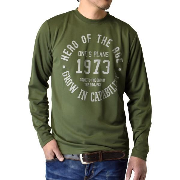 ドライ 吸汗速乾 長袖 Tシャツ ロンT ロングTシャツ 脇汗対策 ムジ アメカジ ロゴ ミリタリー メンズ セール|aruge|18
