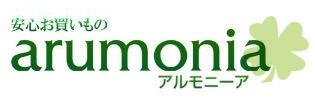 アルモニーアロゴ