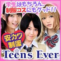 TeensEverへ