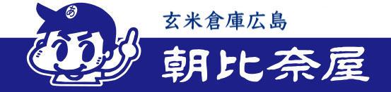 朝比奈屋ヤフー店 ロゴ