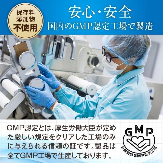 国内生産,国産,日本,JAPAN,保存料,着色料,不使用