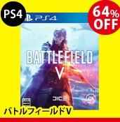 【PS4】バトルフィールドV