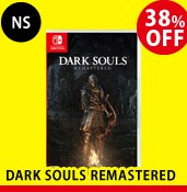 【NS】DARK SOULS REMASTERED