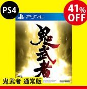 【PS4】鬼武者