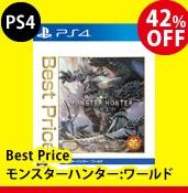 【PS4】Best Price モンスターハンター:ワールド