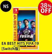 【NS】EA BEST HITS FIFA 19 [Switch版]