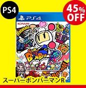 【PS4】スーパーボンバーマンR