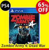 【ps4】Zombie Army 4: Dead War