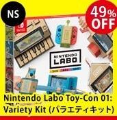 【NS】Nintendo Labo Toy-Con 01: Variety Kit (バラエティーキット)