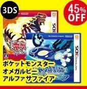 【  3DS】ポケットモンスター オメガルビー アルファサファイア