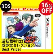 【3DS】逆転裁判123 成歩堂セレクション Best Price!