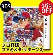 【3DS】プロ野球 ファミスタ リターンズ