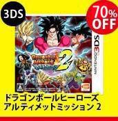 【3DS】ドラゴンボールヒーローズ アルティメットミッション2