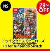 【NS】ドラゴンクエストヒーローズI・II for Nintendo Switch