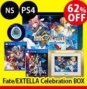 【PS4】【NS】Fate/EXTELLA Celebration BOX
