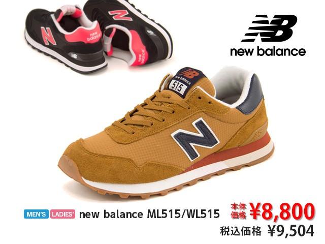 new balance(ニューバランス) MLWL515