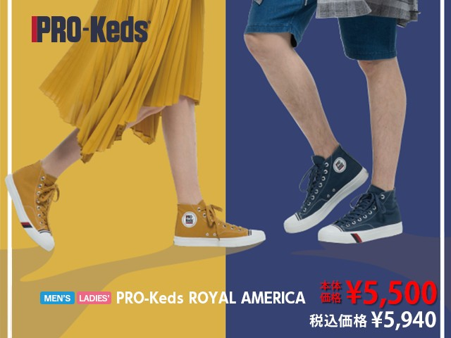PRO-Keds(プロケッズ) ROYAL AMERICA spring color