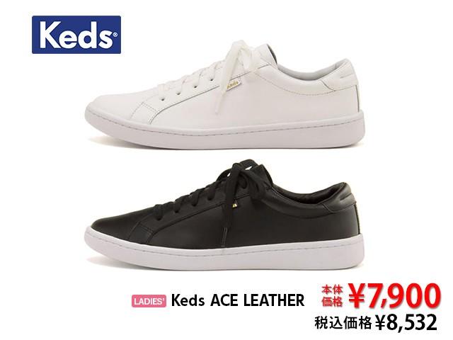 Keds(ケッズ) ACE LEATHER(エースレザー)