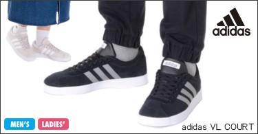 adidas(アディダス) VL COURT 2.0