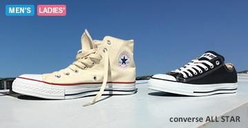 converse(コンバース) ALL STAR(オールスター)