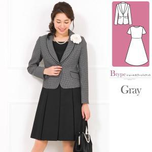スーツ 卒業式 レディース 入学式 服装 ママ 卒園式 入園式 30代 40代 セレモニースーツ ワンピース 2点セット 大きいサイズ|AddRouge