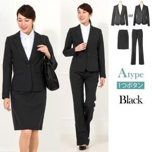 スーツ レディース リクルートスーツ ビジネススーツ パンツスーツ スカートスーツ 3点セット 通勤 就活 大きいサイズ 40代 あすつく 試着チケット対象|AddRouge