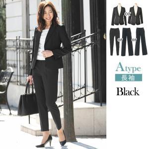 スーツ レディース ビジネススーツ リクルートスーツ パンツスーツ 長袖 2点セット オフィス 通勤 就活 面接 大きいサイズ 40代 あすつく 試着チケット対象|AddRouge