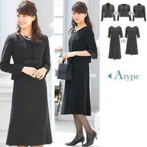 喪服 レディース  洗える スーツ 礼服 ロング ブラックフォーマル ワンピース 30代 40代 50代 大きいサイズ ワンピース あすつく|AddRouge