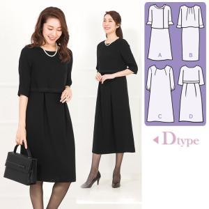 喪服 レディース   ワンピース洗える 礼服 ロング ブラックフォーマル 30代 40代 50代 大きいサイズ ワンピース あすつく|AddRouge