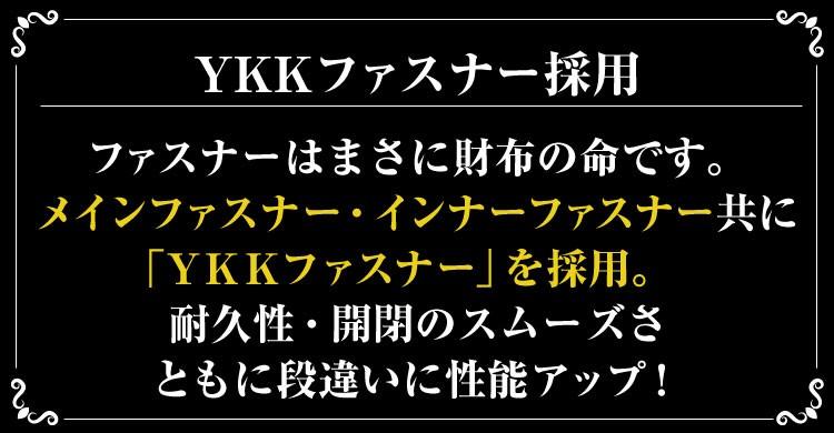 芦屋ダイヤモンド 光る カーボンレザー 財布 YKKファスナー