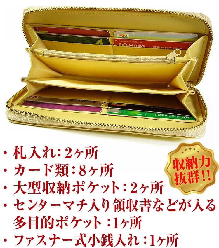 芦屋ダイヤモンド カメリア 財布