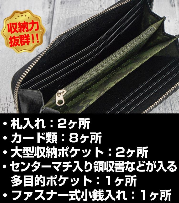 カーボンレザー長財布 ドイツの名門サラマンダー社製のボンテッドレザー