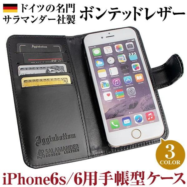 ea2408c517 iPhone6s/6用手帳型ケース/ドイツの名門サラマンダー社製 ボンテッド ...