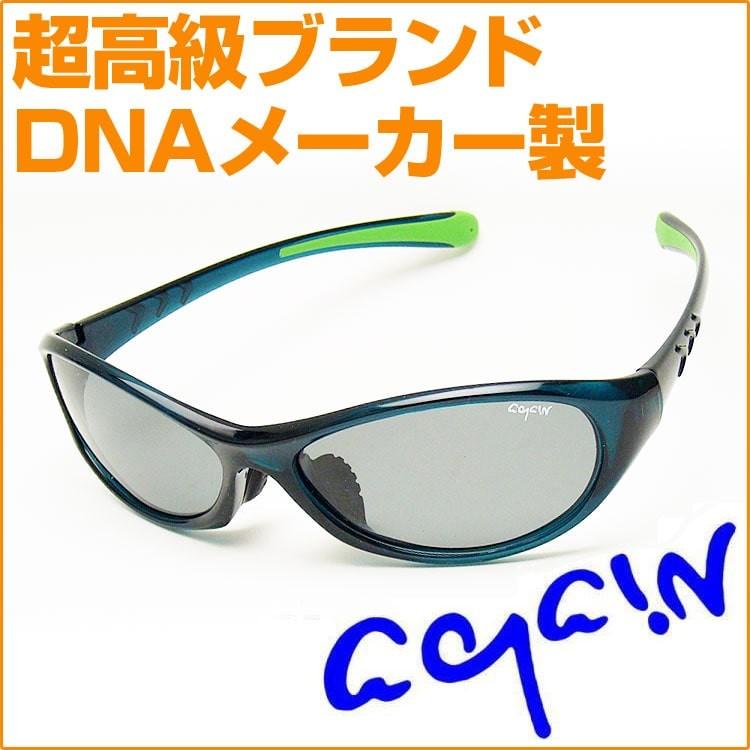 AGAIN 偏光サングラス AG32