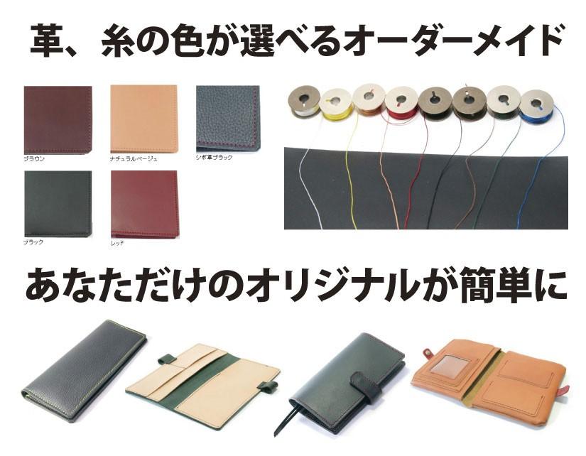 革レザー手帳カバー、iPhone革レザーケース、革レザーバッグ、人気通販オンラインショップ、ASH X KYOTOへようこそ。
