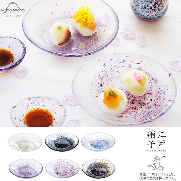 トミクラフト 江戸硝子 浅鉢