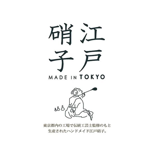 江戸硝子 東京都内の工場で伝統工芸士監修のもと生産されたハンドメイド江戸硝子