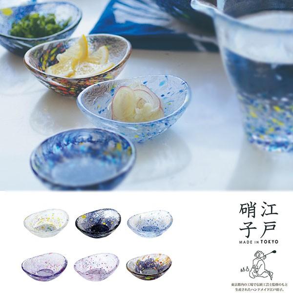 トミクラフト 江戸硝子 豆皿