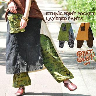 一枚で主役級の存在感☆個性が詰まったパンツスカート