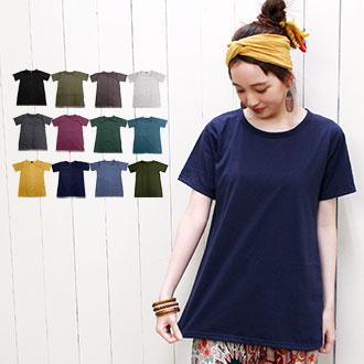 長め丈でゆるっと着れる使えるシンプルTシャツ♪