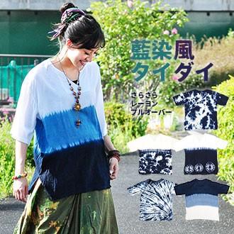 b6a5de696624 新入荷&再入荷一覧 アジアンファッション通販 ティントン Yahoo店