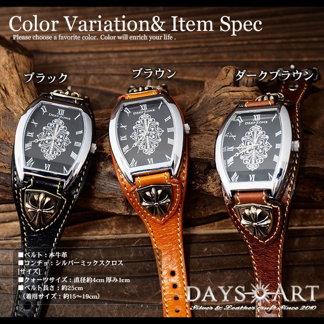 c6bfd842b7 時計 メンズ 腕時計 レザーブレスレットウォッチ 牛革ベルト トノー ...