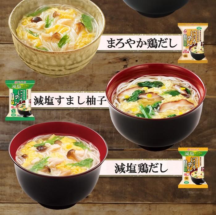 アマノフーズ フリーズドライ にゅうめん7種類14食セット(化学調味料無添加 国産具材使用)