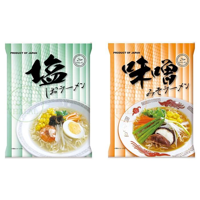 ハラル認定 ノンフライ麺インスタントラーメン 2種60食 塩 味噌 国産 HALAL