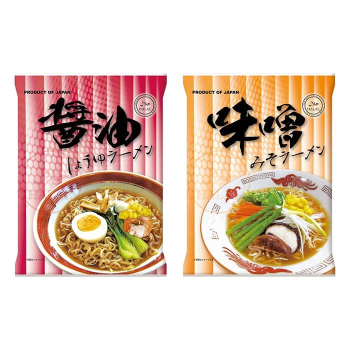 ハラル認定 ノンフライ麺インスタントラーメン 2種60食 醤油 味噌 国産 HALAL