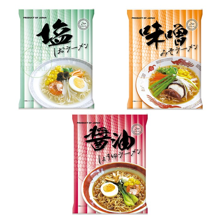 ハラル認定 ノンフライ麺インスタントラーメン 3種90食  国産 HALAL