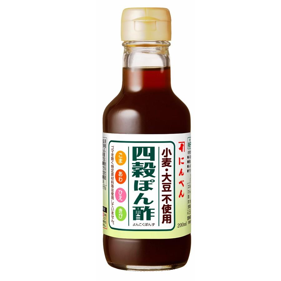 にんべん 四穀ぽん酢 200ml
