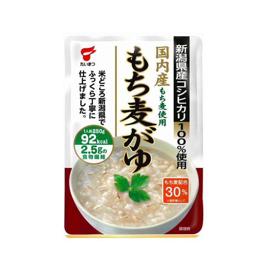 もち麦がゆ 250g(たいまつ食品)