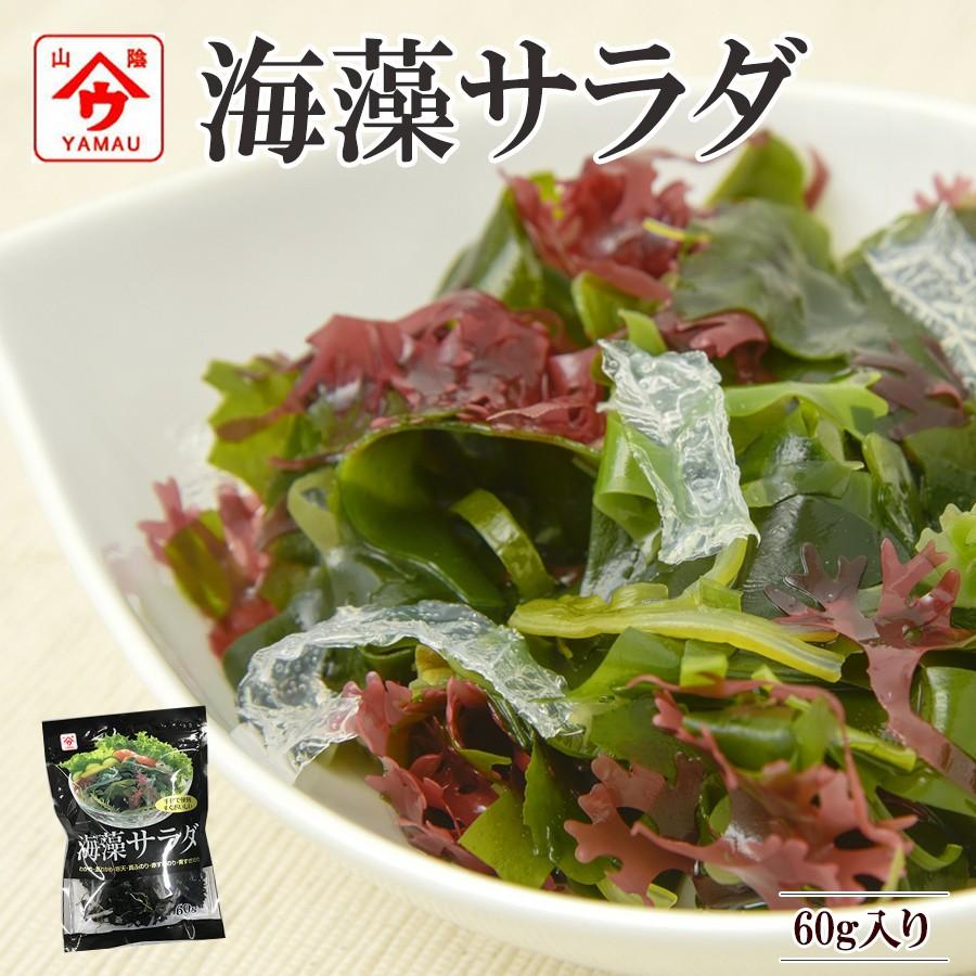海藻サラダ60g 魚の屋