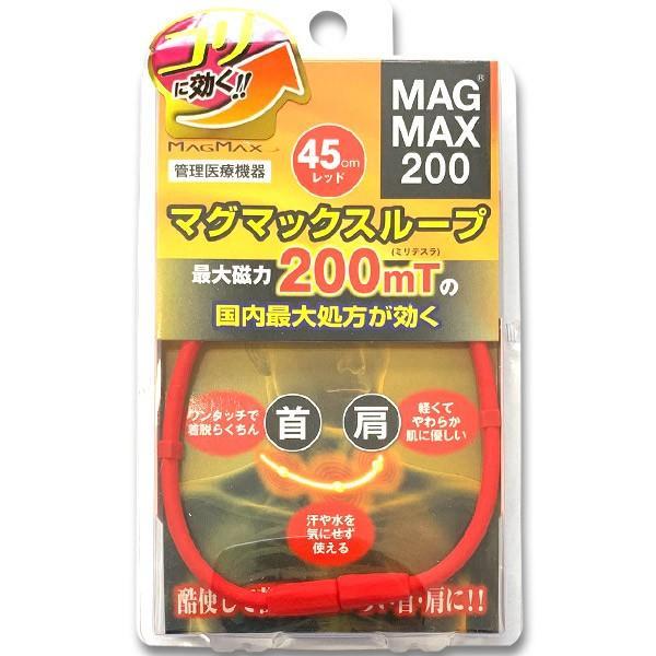 磁気ネックレス マグマックスループ 200 スポーツネックレス おしゃれ メンズ 肩こり magmax loop|asiantyphooon|23
